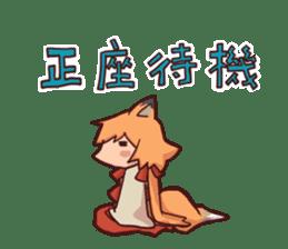 kitsunemiko3 sticker #8179421