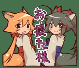 kitsunemiko3 sticker #8179423
