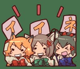 kitsunemiko3 sticker #8179441