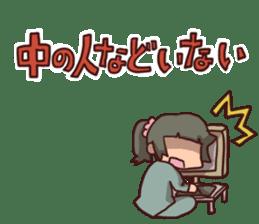 kitsunemiko3 sticker #8179443
