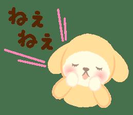 Hitsuji no Maple (Maple Sheep)2 sticker #8182549