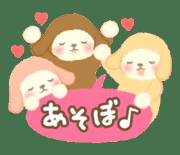 Hitsuji no Maple (Maple Sheep)2 sticker #8182550