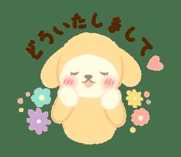 Hitsuji no Maple (Maple Sheep)2 sticker #8182554