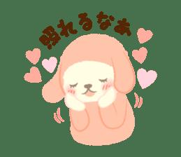 Hitsuji no Maple (Maple Sheep)2 sticker #8182555