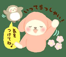 Hitsuji no Maple (Maple Sheep)2 sticker #8182557