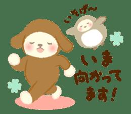 Hitsuji no Maple (Maple Sheep)2 sticker #8182558