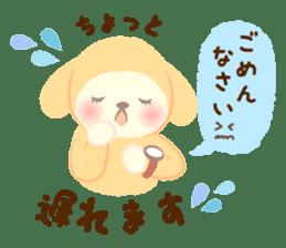 Hitsuji no Maple (Maple Sheep)2 sticker #8182559