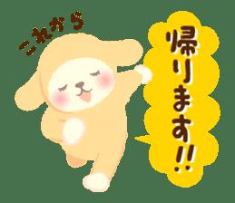 Hitsuji no Maple (Maple Sheep)2 sticker #8182561