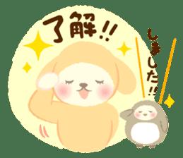 Hitsuji no Maple (Maple Sheep)2 sticker #8182565