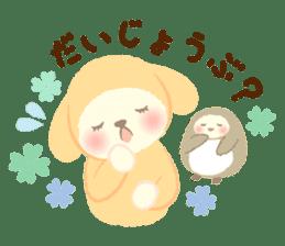 Hitsuji no Maple (Maple Sheep)2 sticker #8182566