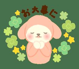 Hitsuji no Maple (Maple Sheep)2 sticker #8182567
