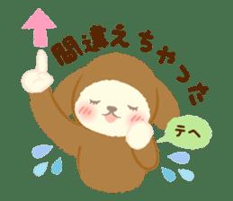 Hitsuji no Maple (Maple Sheep)2 sticker #8182574