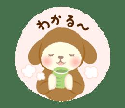 Hitsuji no Maple (Maple Sheep)2 sticker #8182575
