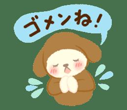 Hitsuji no Maple (Maple Sheep)2 sticker #8182577
