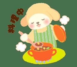 Hitsuji no Maple (Maple Sheep)2 sticker #8182581