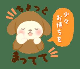Hitsuji no Maple (Maple Sheep)2 sticker #8182584