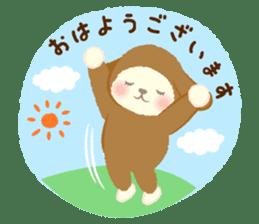 Hitsuji no Maple (Maple Sheep)2 sticker #8182585