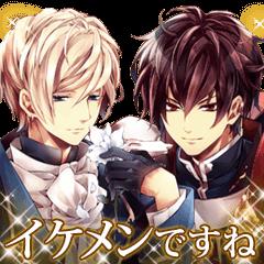 Midnight Cinderella -Ikemen Romances