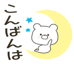 Sticker.bear(big font) sticker #8187029