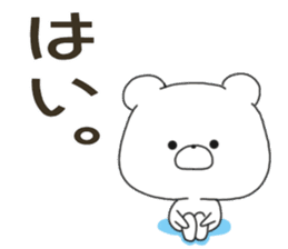 Sticker.bear(big font) sticker #8187038