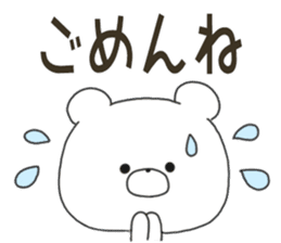 Sticker.bear(big font) sticker #8187040