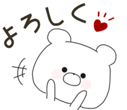 Sticker.bear(big font) sticker #8187044