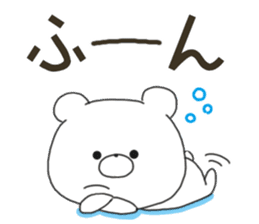 Sticker.bear(big font) sticker #8187049
