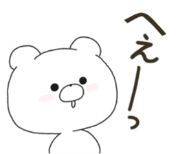 Sticker.bear(big font) sticker #8187050