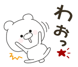 Sticker.bear(big font) sticker #8187051