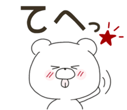 Sticker.bear(big font) sticker #8187067