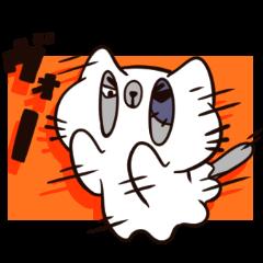 Halloween of the zombie cat