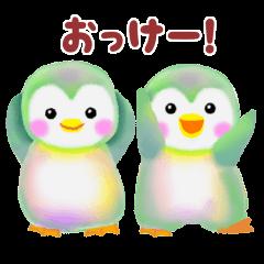 penguin pempem 11 twins
