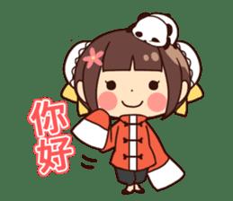 China Girl & Miniature panda sticker #8190148