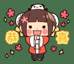 China Girl & Miniature panda sticker #8190180
