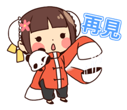 China Girl & Miniature panda sticker #8190187