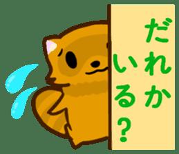 Fox and Raccoon dog 2 sticker #8191268