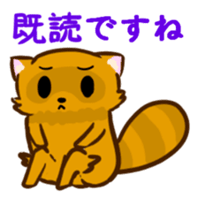 Fox and Raccoon dog 2 sticker #8191270