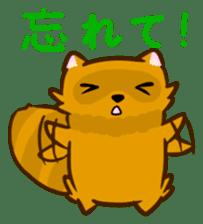 Fox and Raccoon dog 2 sticker #8191273