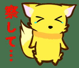 Fox and Raccoon dog 2 sticker #8191274