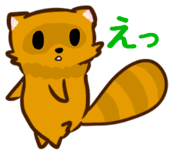 Fox and Raccoon dog 2 sticker #8191276