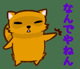 Fox and Raccoon dog 2 sticker #8191278