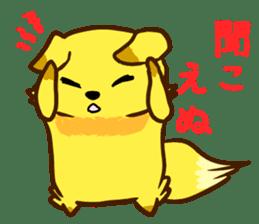 Fox and Raccoon dog 2 sticker #8191279