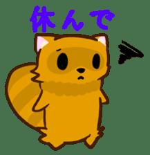 Fox and Raccoon dog 2 sticker #8191282