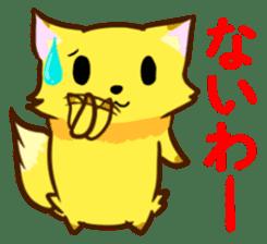 Fox and Raccoon dog 2 sticker #8191283