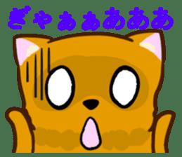 Fox and Raccoon dog 2 sticker #8191285