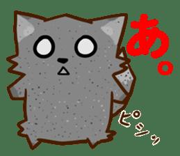 Fox and Raccoon dog 2 sticker #8191286