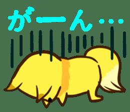 Fox and Raccoon dog 2 sticker #8191288