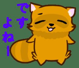 Fox and Raccoon dog 2 sticker #8191292