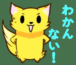 Fox and Raccoon dog 2 sticker #8191293