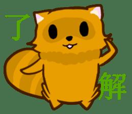 Fox and Raccoon dog 2 sticker #8191294